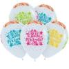 С днем рождения разноцветный неон