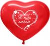 Сердце Я тебя люблю!